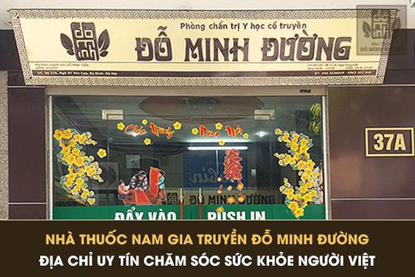 Nghệ sĩ Xuân Hinh chữa thoái hóa đốt sống cổ tại Đỗ Minh Đường